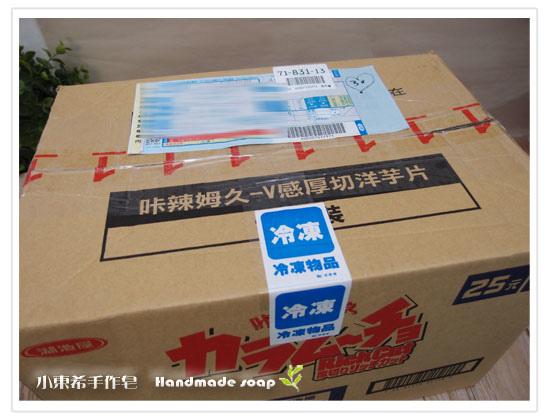 母乳含袋總重約:3470G