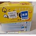 母乳含袋總重約:1428G