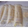 母乳含袋總重約:1010G