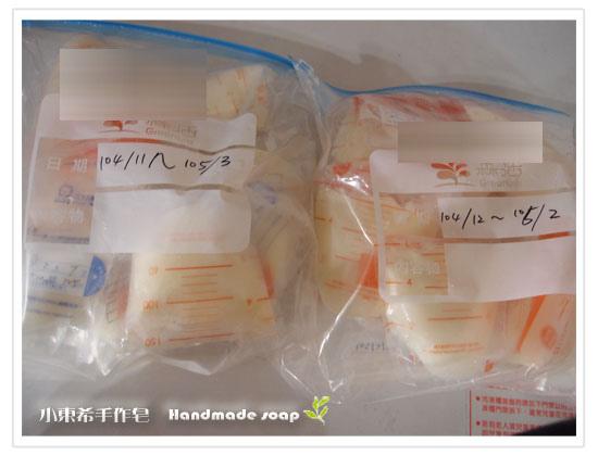 母乳含袋總重約:1984G