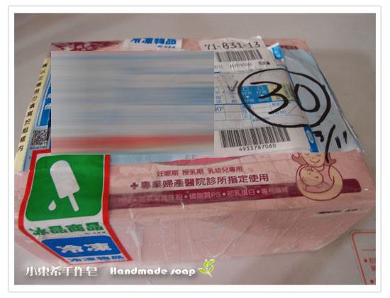 母乳含袋總重約:1160G