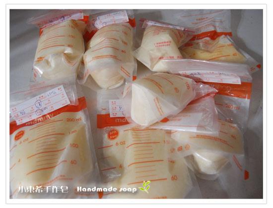 母乳含袋總重約:1099G