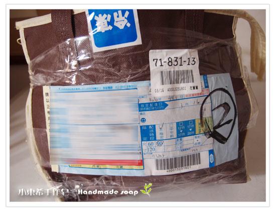 母乳含袋總重約:1815G