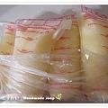 母乳含袋總重約:1092G