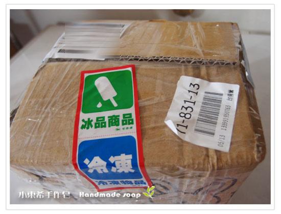 母乳含袋總重約:1305G
