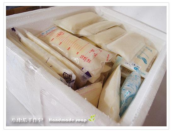 母乳含袋總重約:6610G