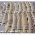 母乳含袋總重約:4000g