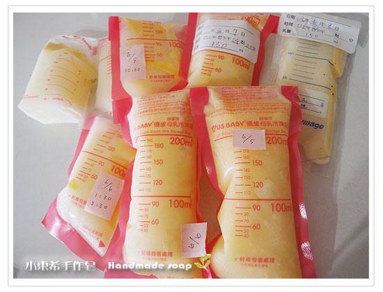 母乳含袋總重約:1295G