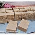 純橄欖油皂皂(無精油無味)1800g
