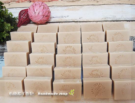 法國馬賽皂(無精油無味)5400g
