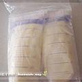 母乳含袋總重約:540G