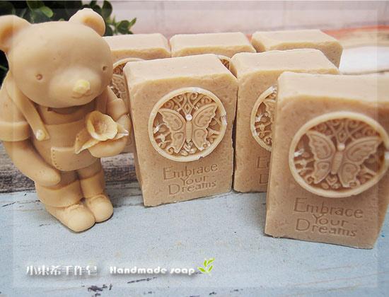 燕麥乳油木寶貝皂600g