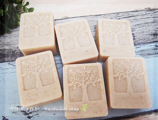 榛果嫩白洗面皂.綠豆.jpg