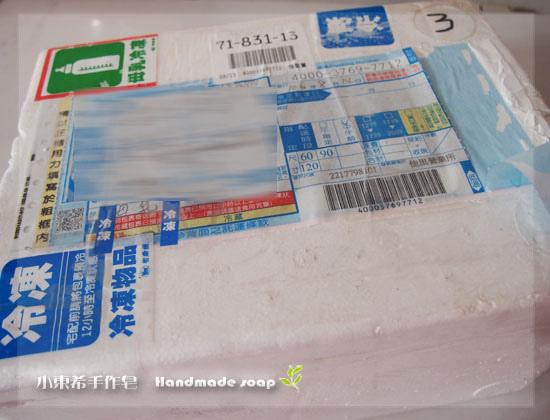 母乳裝箱包裝8.jpg