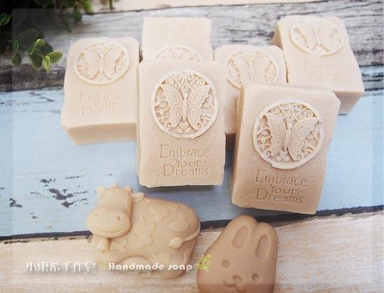 柔膚嬰兒皂(無精油無味)600g