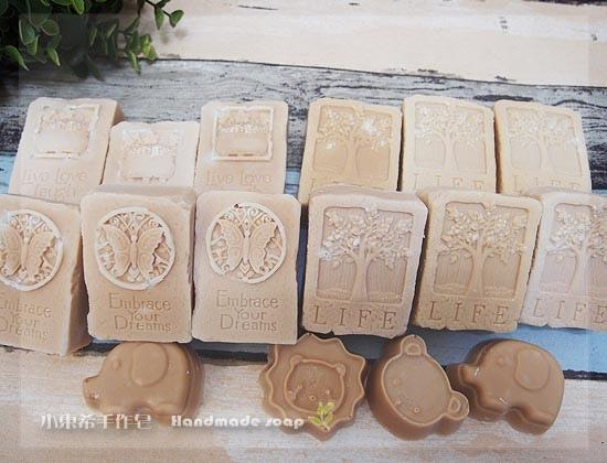 茶樹洗手皂 0+ 1200g