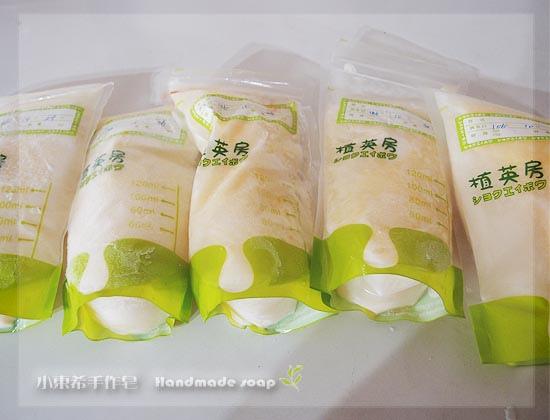 母乳含袋總重約:1024G
