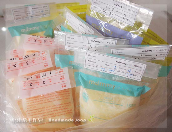 母乳含袋總重約:2400G