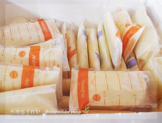 母乳含袋總重約:6850G
