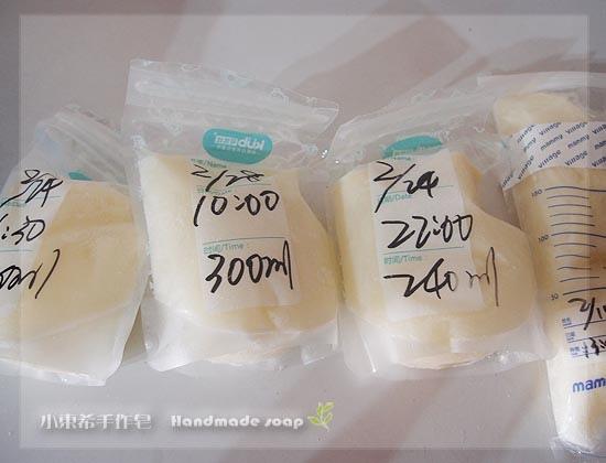 母乳含袋總重約:890G
