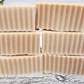 椰子家事皂(無精油無味) 600g