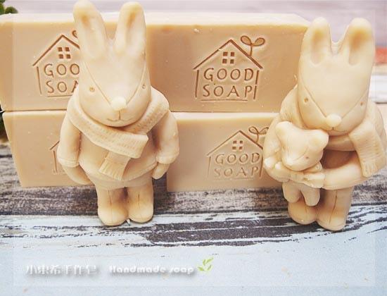 茶樹洗手皂0+ 600g
