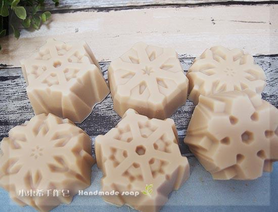 茶樹洗手皂 0+    600g