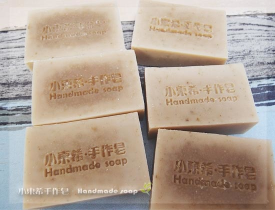 夏日涼感皂。左手香  600g