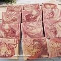 紅石泥甜杏皂 5Y+  1200g