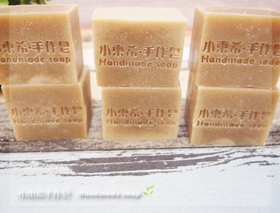 夏日涼感皂。左手香 600g6