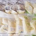 母乳含袋總重約:1840G