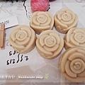 玫瑰杏桃嫩白牛奶皂600g