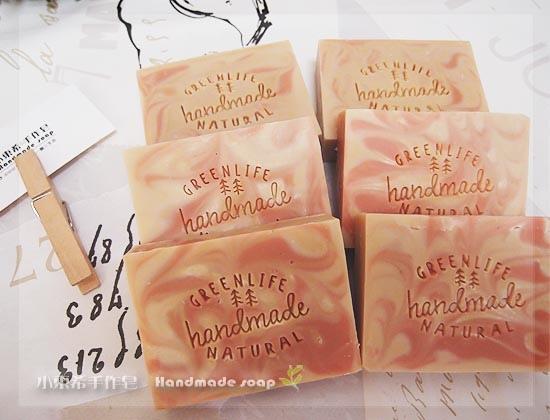 粉紅石泥乳皂 5Y+ 600g