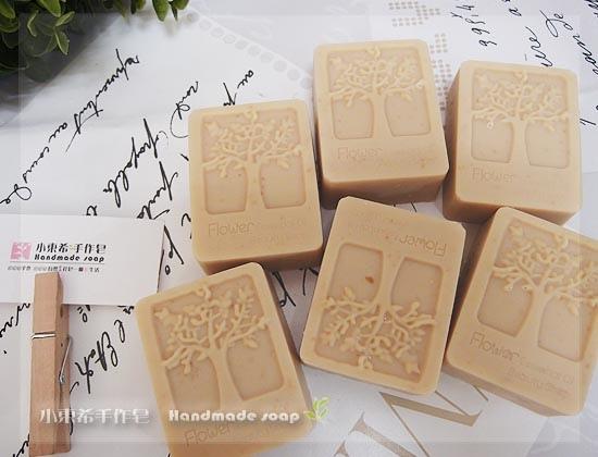yuchien燕麥乳油木寶貝皂 3m+ 600g