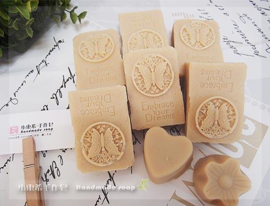 Yi-Ju Wang榛果嫩白洗面皂.玉容散  600g