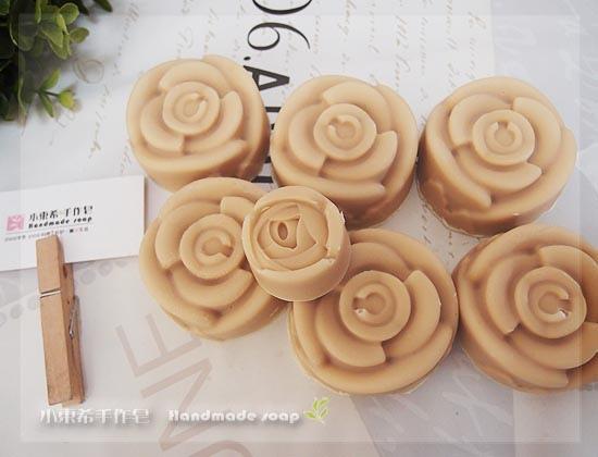 玫瑰杏桃嫩白香皂600g