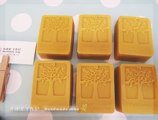 香茅艾草平安皂 3m+600g