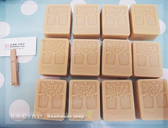 榛果嫩白洗面皂-玉容散1200g