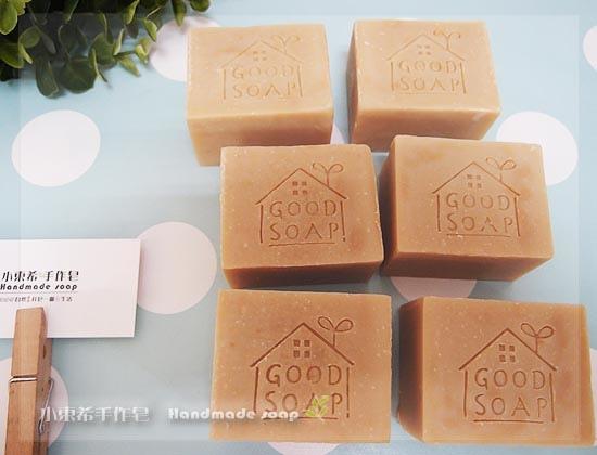 榛果嫩白洗面皂-玉容散 600g