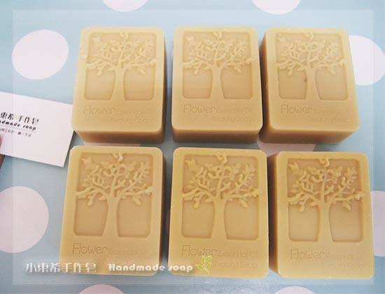 頂級酪梨洗面皂600g