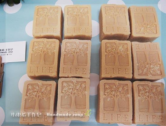 法國馬賽皂(無精油無味) 0m+ 600g榛果保濕洗面皂.雪松600g