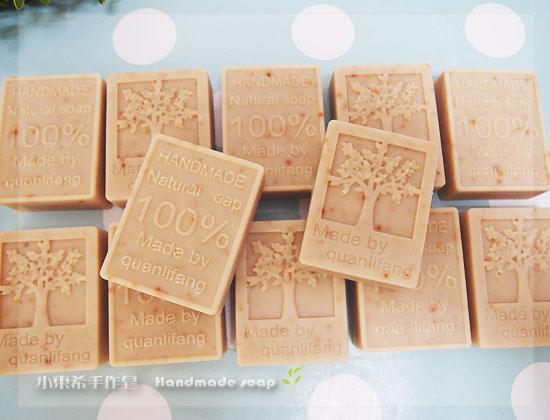榛果嫩白洗面皂.玫瑰果1200g