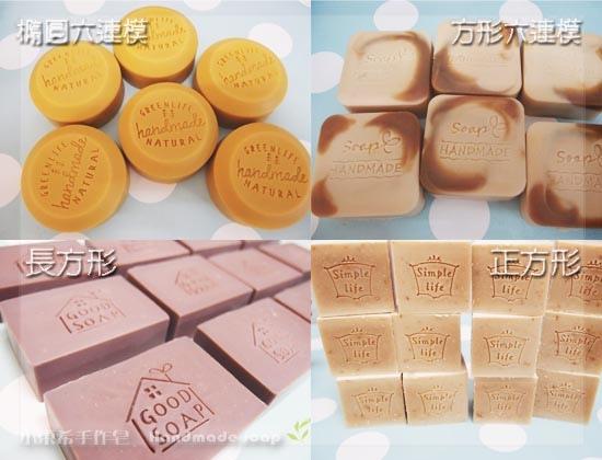 皂形表5-9