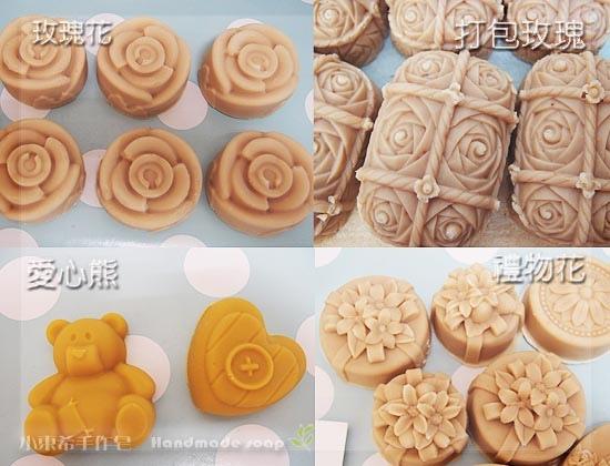 皂形表5-7