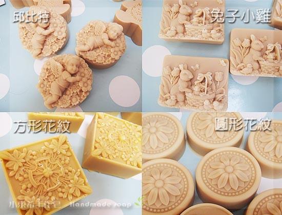 皂形表5-10