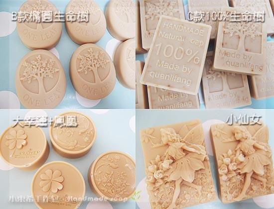 皂形表5-11