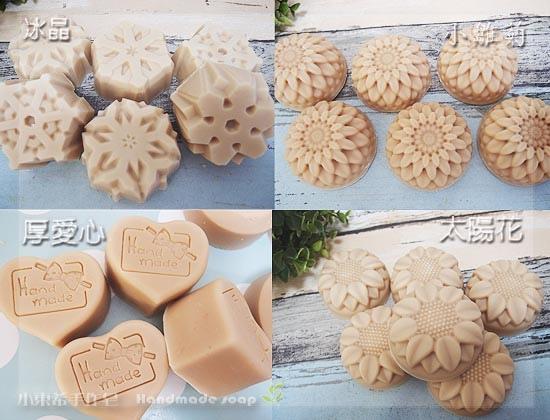 皂形表5-6