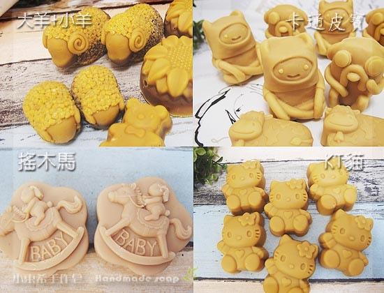 皂形表5-8