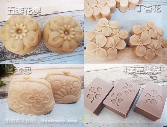 皂形表5-3