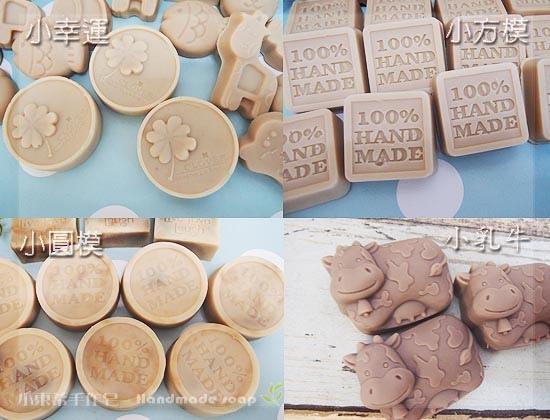 皂形表5-4